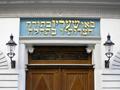 juedischeswien1